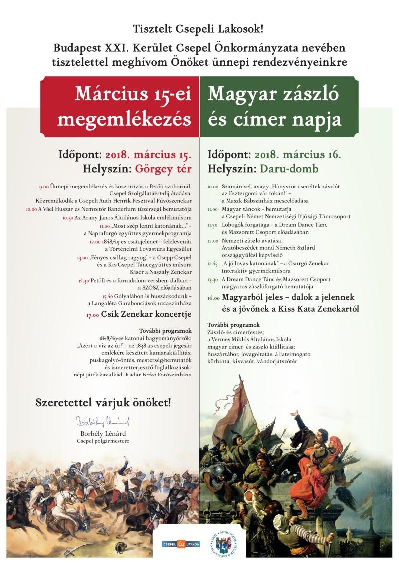 Március 15-16. ünnepi program